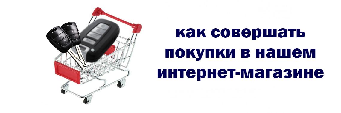 Статья_новость_SEO_клиентам_2